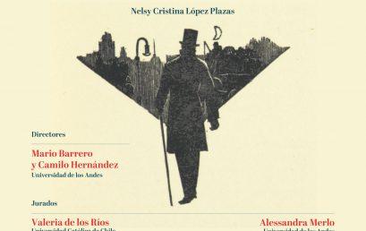 Sustentación de tesis doctoral – El ojo (invisible en la obra cinematográfica y narrativa autoficcional de Fernando Vallejo: trazos para la conrucción de una poética de la mirada