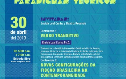 Seminario Arte/Literatura en Brasil: nuevos paradigmas teóricos
